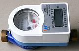 长沙IC卡阶梯水价水表,预付费智能插卡水表厂家电话