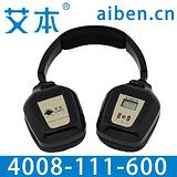 艾本四六级听力耳机 专业的听耳机第一品牌