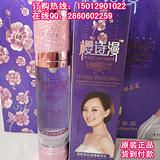 广州清茹个人护理品樱诗漫化妆品公司,樱诗漫精华水效果好吗