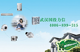 武汉网吧新风机 武汉新风换气机安装