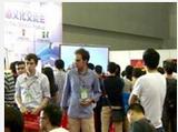 高端餐饮食品展——2015中国(广东)国际餐饮食品展