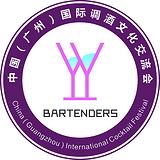 2015中国(广东)国际葡萄酒展览会