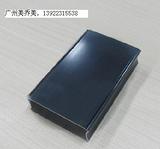 铝合金型材染色专用蓝宝石染料染色稳定色泽光亮金属感强