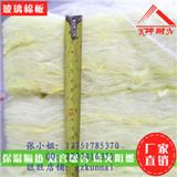 惠州市供应玻璃棉板