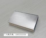 铝合金型材染色专用琥珀色染料染色稳定色泽光亮金属感强