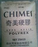 GPPS PG-80N 台湾奇美