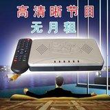 供应思茅市数字电视接收器性能稳定品质好