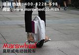 常州火星车-电动独轮车-江苏Marswheel莫斯威思维车