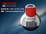 常州智能代步车,Marswheel莫斯威双轮火星车