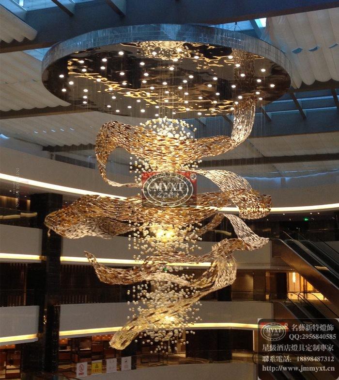 希尔顿酒店吊灯,五星级酒店大堂吊灯,现代艺术吊灯定制设计安装服务