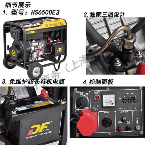 三相电启动5kw柴油发电机组价格