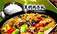 菏泽黄焖鸡米饭加盟哪家好日照黄焖鸡米饭加盟价格