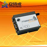 远程手机控制器 安特成科技 工业设备远程监控