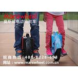 电动独轮车-独轮电动车价格-自平衡电动独轮车