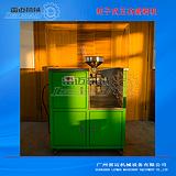 五谷杂粮磨粉机-带柜子
