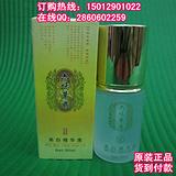 六味草药产品效果如何,六味草药美白面部精华液化妆品货到付款