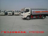 张家港现车国四10吨油罐车厂家直销油罐车17707223206