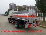 油罐车厂家直销现车国四10吨油罐车多少钱