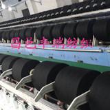 现货供应17支黑色再生棉花纱 各种颜色纱 TC棉纱