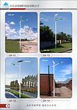河北太阳能路灯价格太阳能路灯交通标志杆太阳能交通信号灯