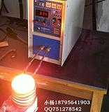 北仑中频熔炼炉 熔钢 铁 金 银的炉子中频炉