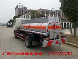 张家港正宗国四10吨油罐车厂家电话17707223207