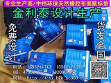 长治鼠标垫生产厂家专业定制订做