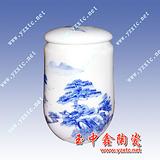 精品陶瓷茶叶罐 茶叶的保护伞