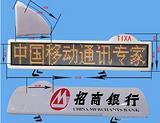 出租车APP电召方案、视频监控、LED屏、GPS调度系统