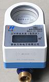 商洛射频卡预付费智能水表   卡式智能水表厂家