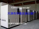 中空玻璃耐紫外辐射试验箱试验仪器厂家报价