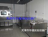 中空玻璃高温高湿箱试验仪器厂家报价