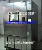 中空玻璃水汽密封耐久性试验箱专供厂家报价