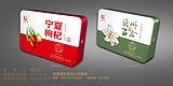 青海枸杞铁盒、黑枸杞包装罐、铁质虫草包装盒