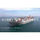 连云港海运出口/台湾台中高雄海运集装箱拼箱运输