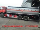 张家港能上牌的油罐车正宗国四5吨油罐车厂家17707223206