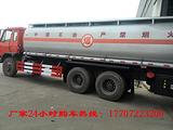 张家港油罐车专业运输正宗国四15吨油罐车厂家
