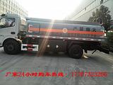 吴江县多利卡全新国四10吨油罐车厂家17707223206