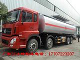 北京国四5吨加油车厂家17707223207