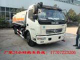 吴江县油罐车多少钱国四5吨油罐车厂家17707223206