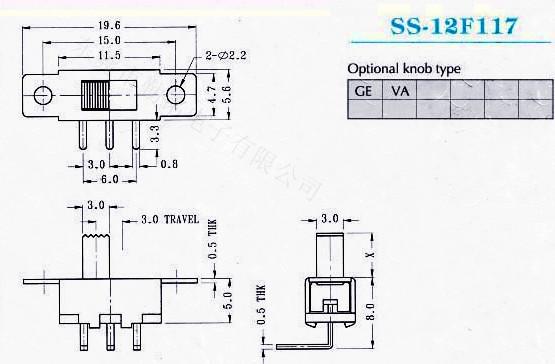电路 电路图 电子 工程图 平面图 原理图 555_364