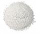 厂家直销填充级沸石粉