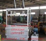 羊皮液压打包机专业生产
