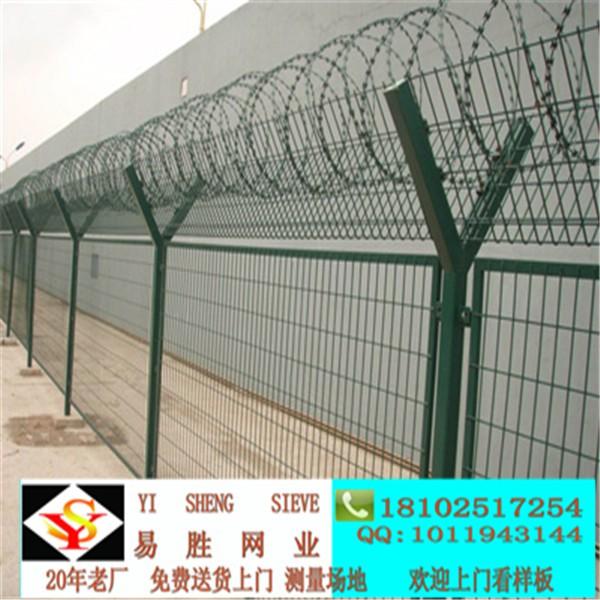 惠州飞机场隔离栏厂家/生产y型柱隔离网