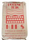 HIPS HI650 泰国石化