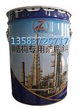 生产金属氟碳面漆,金属氟碳底漆厂家