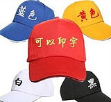 昆明广告帽团购-昆明儿童帽楚雄彝族自治州定做-昆明昭通市儿童帽字