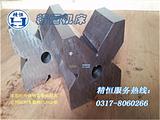v型铁厂家专业生产