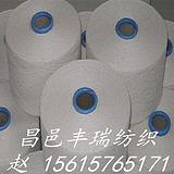 厂家供应19支再生棉二白涤棉纱 二白再生棉纱 气流纺二白棉纱