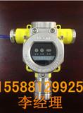 北京甲烷报警器检测仪